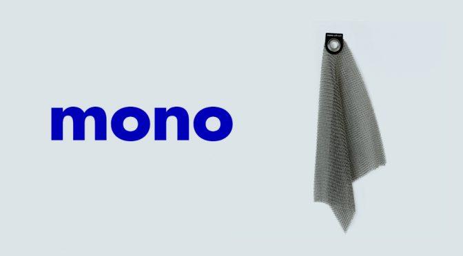 Mono Softmesh Reinigungsgewebe – Reinigung von Pfannen und Grillrosten
