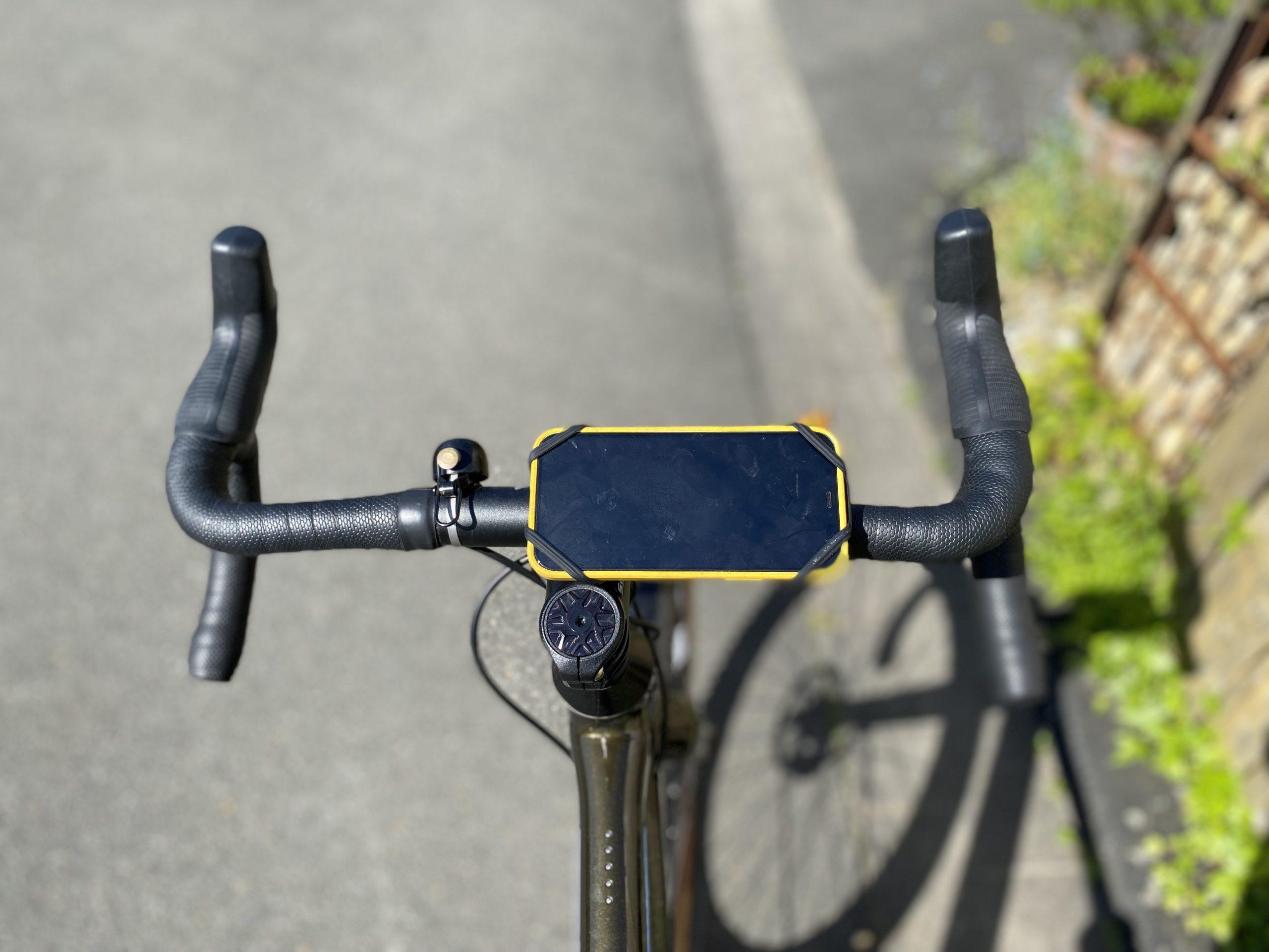 Smartphonehalterung für den Lenker